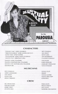 Virtual Reality Program- Page1 1990