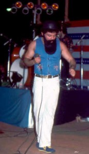Barry Cannizzaro sings songs by Jethro Tull at Riverside park- July 1981