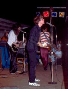 Patt Connolly - Parousia at Riverside park  July 03, 1981