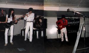 Riverside Park July 4th1984