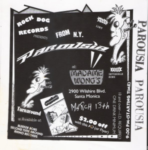 M.Wongs flyer 03-13.-88