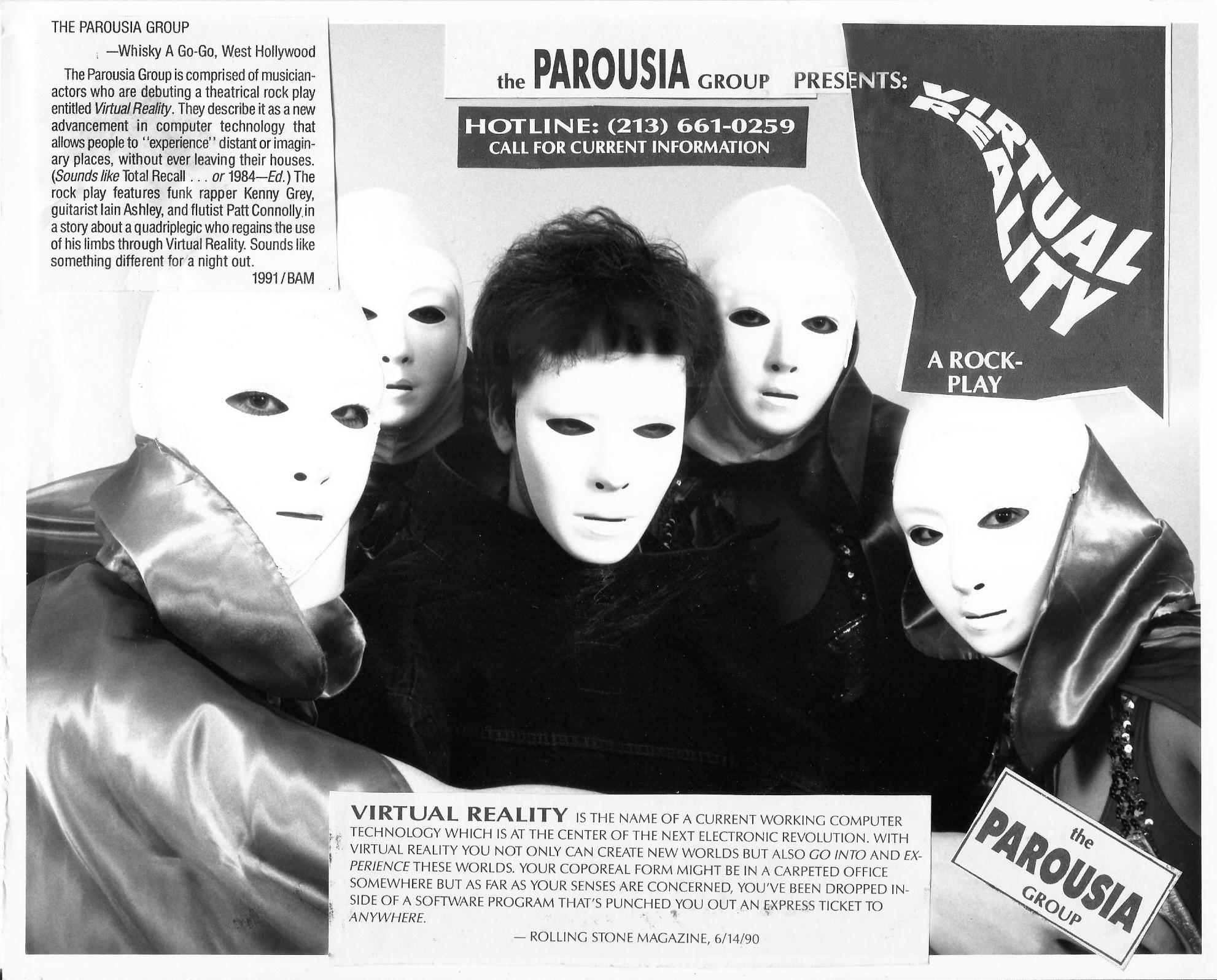 Virtual Reality - Bam magazine Jan. 1991