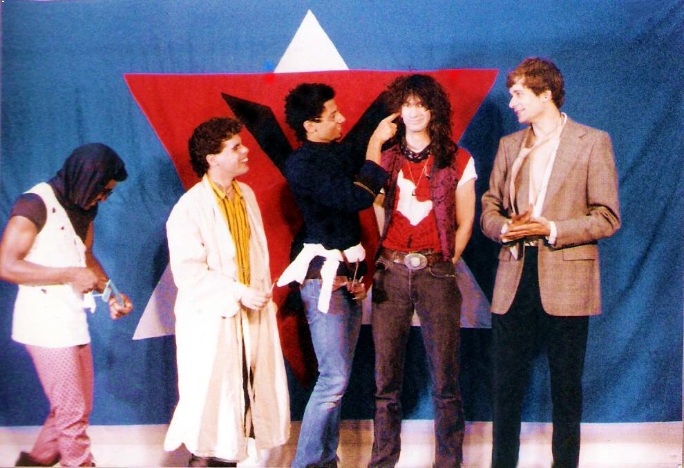 Parousia Band shots at Chamber 5 -1986