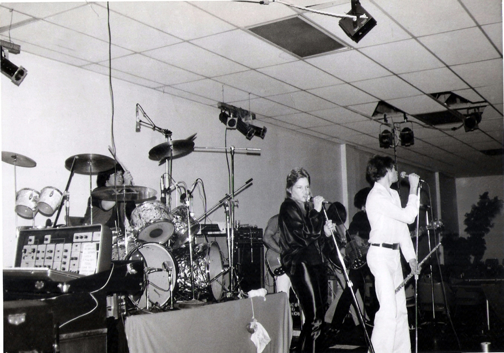 Parousia at D'Youville College, Student Center, November 1980
