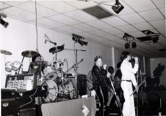 D'Youville College - '200 days Mixer' November 22nd, 1979