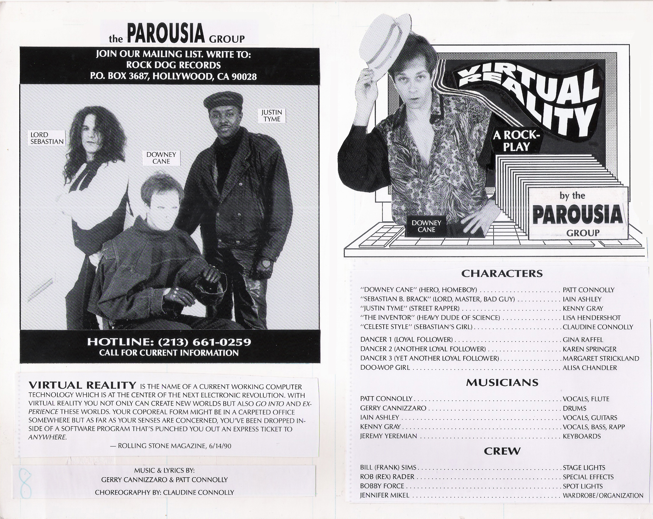 'Virtual Reality' Program – front cover and back cover