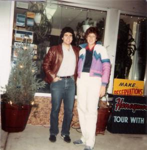 Gerry Cannizzaro & Cheryl Hooven 1980
