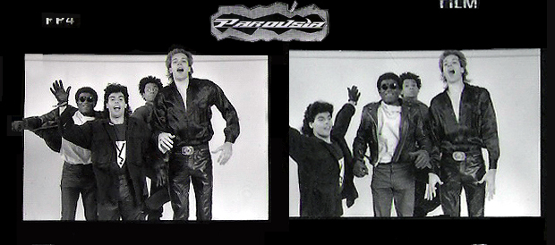 PAROUSIA 1988: Patrick Connolly (vocals/flute); Robert Lowden (guitars/vocals); Bill Simms (keys), Gerry North Cannizzaro (drums)