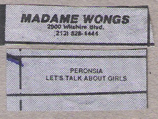 PERONSIA at Madame Wong's West - May 26, 1988