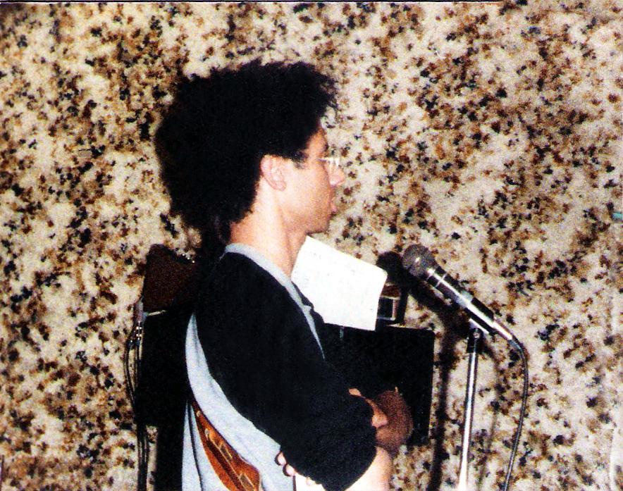 Robert Lowden Feb 1988 - Tularosa Dr,  Rehearsal